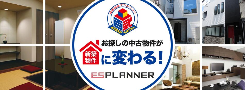 esplanner_banner